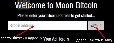 5500 satoshi in bitcoin)